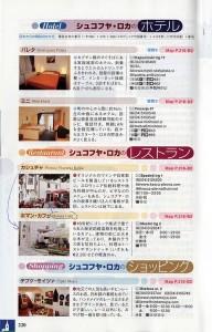 japonski-vodic-2012_0000_Layer 1