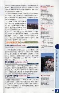 japonski-vodic-2012_0001_Layer 4